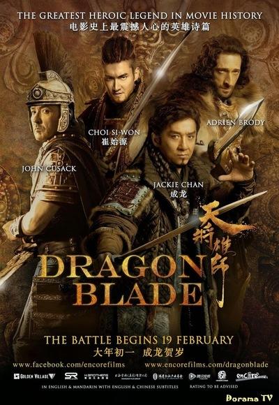 Dragon Blade (2015) (In Hindi) Watch Full Movie Free