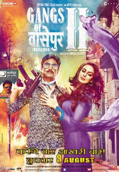 Gangs of wasseypur full movie