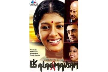 Ek Alag Mausam 3 Full Movie Download In Hindi Typo Designs