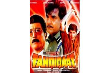 hindi movies download free 2019