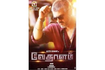 Vedalam (2015) Watch Full Movie Free Online - HindiMovies.to
