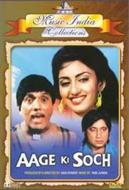 Aage Ki Soch (1988)
