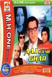 Aaj Ka Ye Ghar (1976)