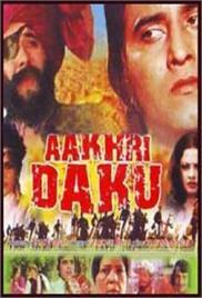 Aakhri Daku (1978)