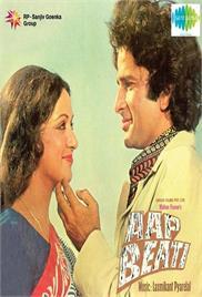 Aap Beati (1976)