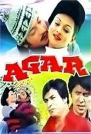 Agar… If (1977)