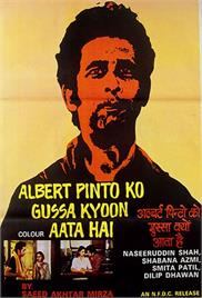 Albert Pinto Ko Gussa Kyon Ata Hai (1980)