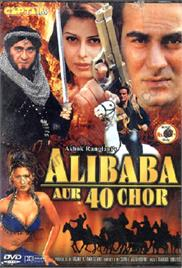Alibaba Aur 40 Chor 2004 Watch Full Movie Free Online Hindimovies To Watch alibaba aur chalis chor and know more. alibaba aur 40 chor 2004 watch full