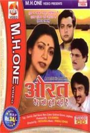Aurat Per Ki Juti Nahin Hai (1985)