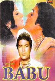 Babu (1985)
