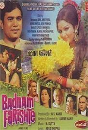 Badnam Farishte (1971)