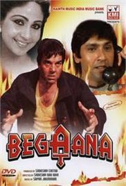 Begaana (1986)