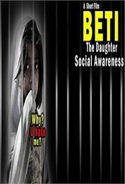 Beti (2015) – Short Film