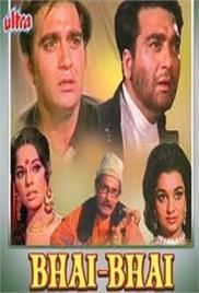 Bhai-Bhai (1970)