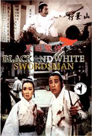 Black & White Swordsman (1971) (In Hindi)