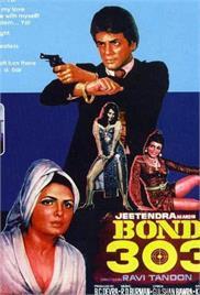 Bond 303 (1985)
