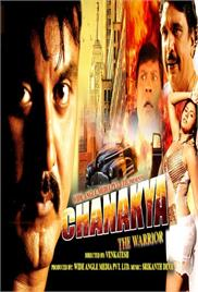Chanakya The Warrior (2005)