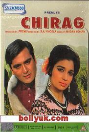 Chirag (1969)