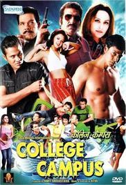 College Campus (2011)