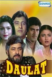 Daulat (1982)