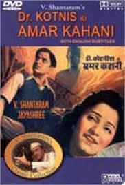 Dr. Kotnis Ki Amar Kahani (1946)
