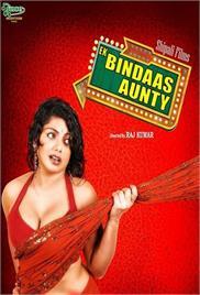 Ek Bindaas Aunty (2015)