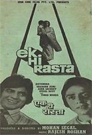 Ek Hi Raasta (1977)