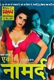 Ek Namard (2004)