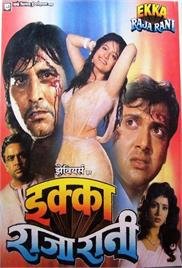 Ekka Raja Rani (1994) Hindi Movie