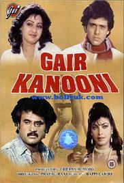 Gair Kaanooni (1989)