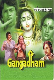 Ganga Dham (1980)