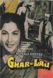 Ghar Ki Laaj (1960)