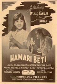 Hamari Beti (1950)