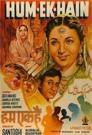Hum Ek Hain (1946)