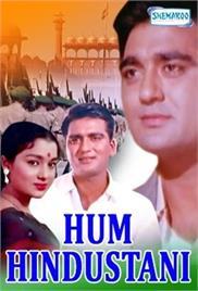 Hum Hindustani (1960)