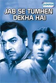 Jab Se Tumhe Dekha Hai (1963)