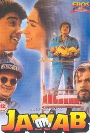Jawab (1995)