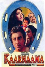 Kaarnaama (1990)