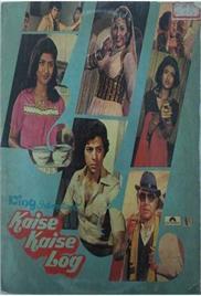 Kaise Kaise Log (1983)