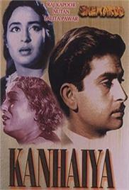 Kanhaiya (1959)