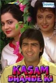Kasam Dhande Ki (1990)
