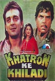 Khatron Ke Khiladi (1988)