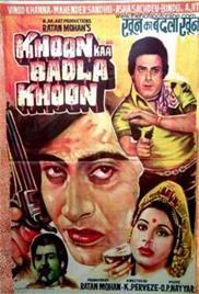 Khoon Ka Badla Khoon (1978)