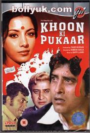 Khoon Ki Pukaar (1978)