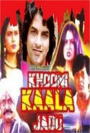 Khooni Kaala Jadu (2000)