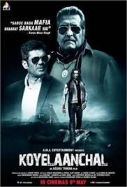 Koyelaanchal (2014)