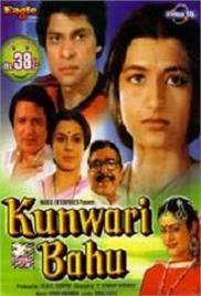 Kunwari Bahu (1984)