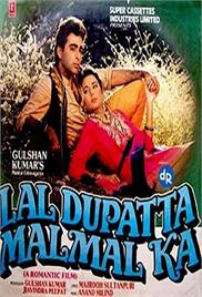 Laal Dupatta Malmal Ka (1989)