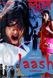 Laash (2011)