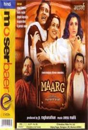 Maarg (1992)